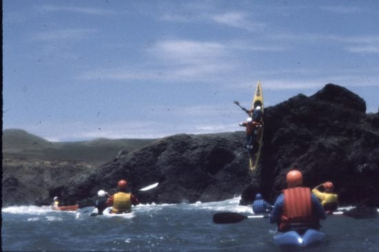 Bet you never thought of this option in a kayak